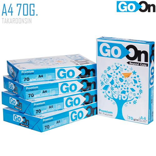 กระดาษถ่ายเอกสาร A4 70G GO-ON