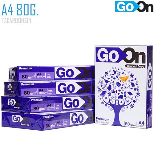 กระดาษถ่ายเอกสาร A4 80G GO-ON