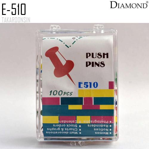 หมุดปักแผนที่ E-510 บรรจุ Diamond