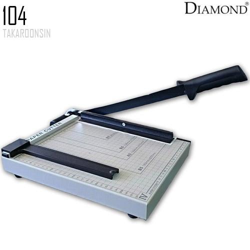 แท่นตัดกระดาษฐานโลหะ A4 (12x10 นิ้ว) 104 DIAMOND