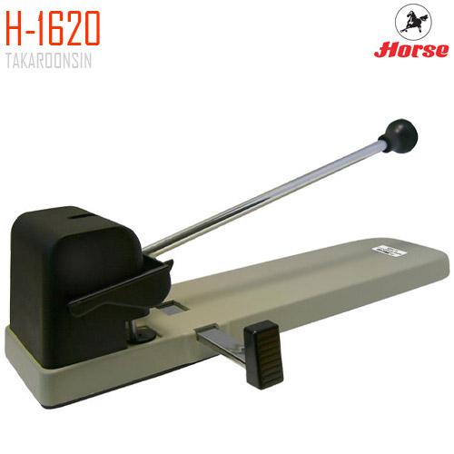 เครื่องเจาะกระดาษ Horse H-1620
