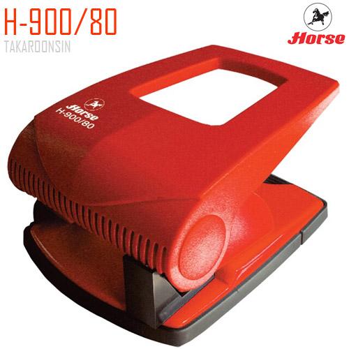 เครื่องเจาะกระดาษ Horse Heavy Duty H-900/80