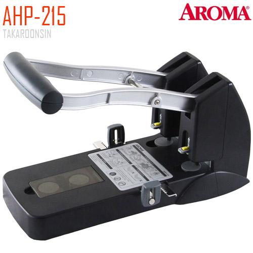 เครื่องเจาะกระดาษขนาดใหญ่พิเศษ AROMA AHP-215