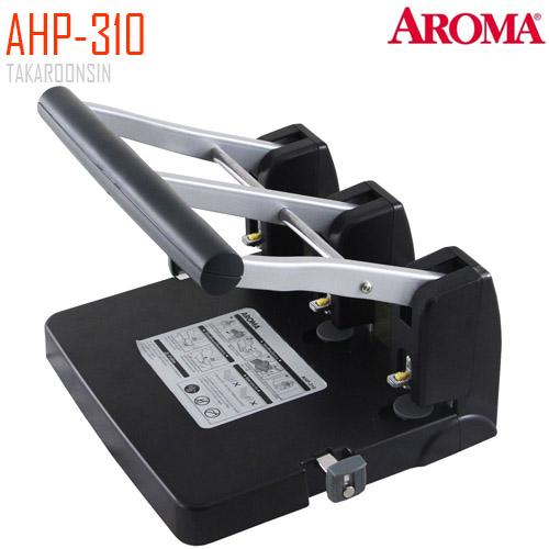 เครื่องเจาะกระดาษขนาดใหญ่พิเศษ AROMA AHP-310