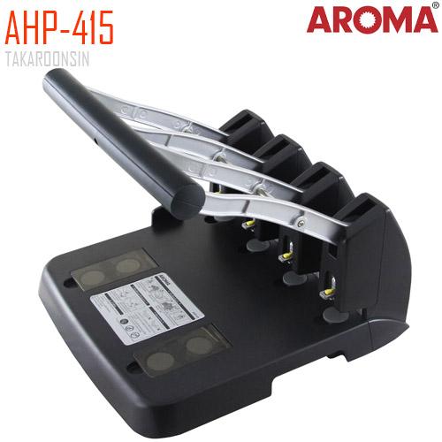 เครื่องเจาะกระดาษขนาดใหญ่พิเศษ AROMA AHP-415