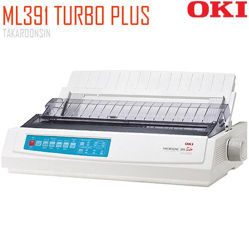 เครื่องพิมพ์ Dot Matrix OKI ML391 TURBO PLUS (แคร่ยาว)