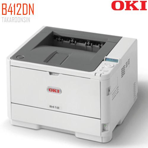 เครื่องพิมพ์เลเซอร์ OKI Mono Laser Printer รุ่น B412dn