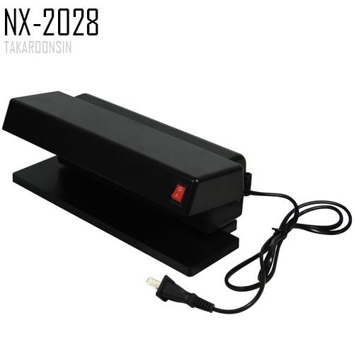 เครื่องตรวจธนบัตร NX-2028 (LD-12)