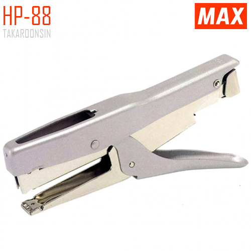 เครื่องเย็บ ขนาดกลาง MAX HP-88