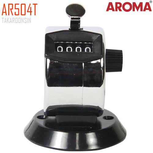 เครื่องนับจำนวน AROMA AR504T
