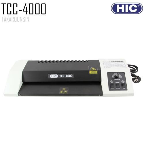 เครื่องเคลือบบัตร HIC PRO TCC-4000 (A3)