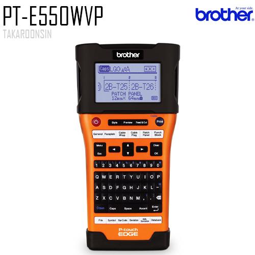 เครื่องพิมพ์ฉลาก Brother PT-E550WVP