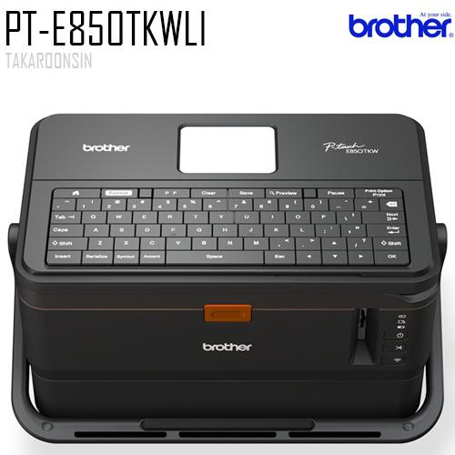 เครื่องพิมพ์ฉลาก Brother PT-E850TKWLI