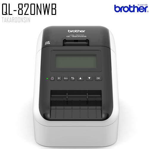 เครื่องพิมพ์ฉลาก Brother QL-820NWB