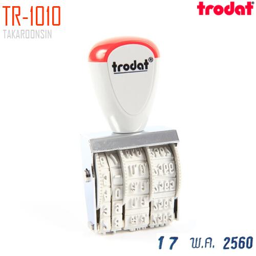 ตรายางวันที่ ภาษาไทย(เลขอารบิค) TRODAT TR-1010