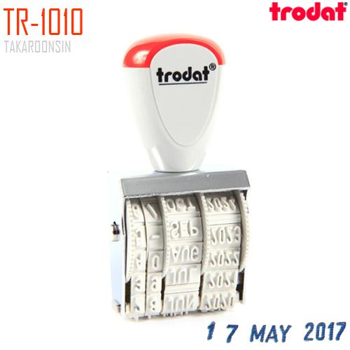 ตรายางวันที่ ภาษาอังกฤษ TRODAT TR-1010