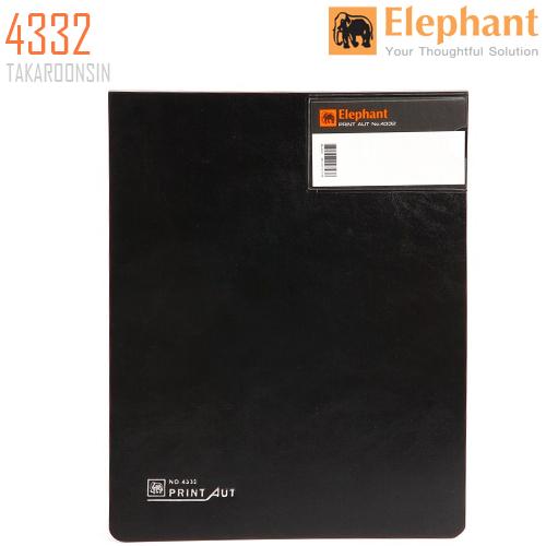 แฟ้มคอมพิวเตอร์ 9x11 นิ้ว ตราช้าง 4332 (สีดำ)