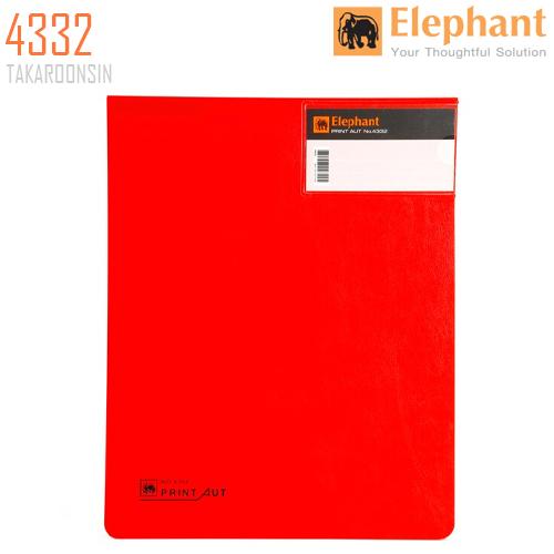 แฟ้มคอมพิวเตอร์ 9x11 นิ้ว ตราช้าง 4332 (สีแดง)