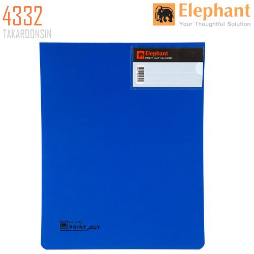 แฟ้มคอมพิวเตอร์ 9x11 นิ้ว ตราช้าง 4332 (สีน้ำเงิน)
