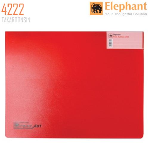 แฟ้มคอมพิวเตอร์ 15x11 นิ้ว ตราช้าง 4222 (สีแดง)