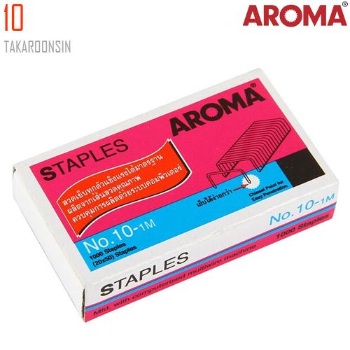 ลวดเย็บกระดาษ AROMA #10