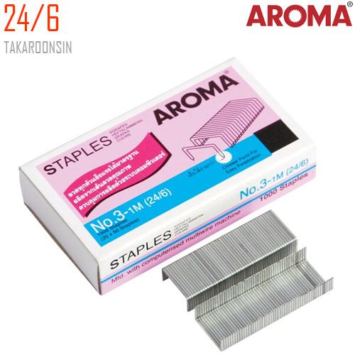 ลวดเย็บกระดาษ AROMA 24/6 (3)
