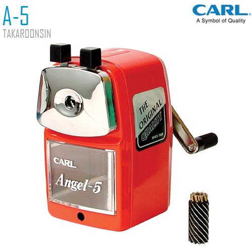 เครื่องเหลาดินสอ CARL A-5