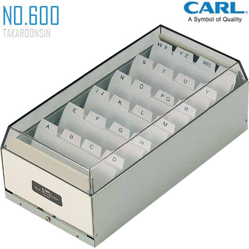 กล่องใส่นามบัตร แบบโลหะ CARL No.600 (600 ชื่อ)