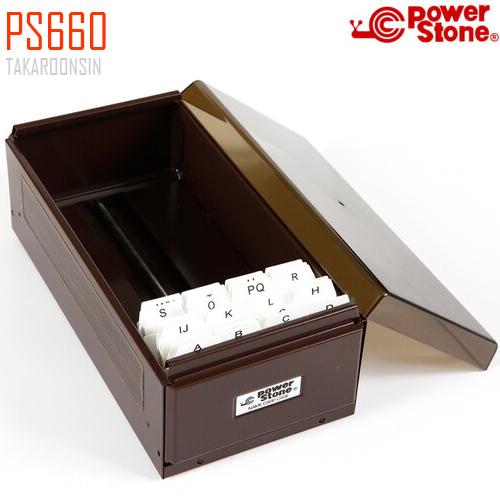 กล่องใส่นามบัตร แบบโลหะ POWER STONE PS660 (600 ชื่อ)