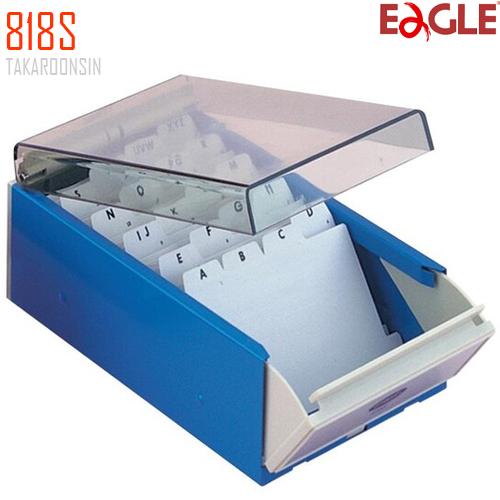 กล่องใส่นามบัตร แบบโลหะ EAGLE 818S (400 ชื่อ)