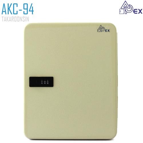 ตู้เก็บกุญแจ APEX AKC-94 (94 ชุด)