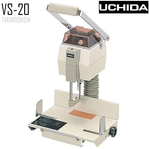 เครื่องเจาะกระดาษไฟฟ้า UCHIDA VS-20