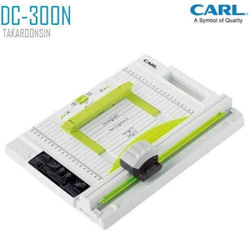 แท่นตัดกระดาษ CARL DC-300N (A4)