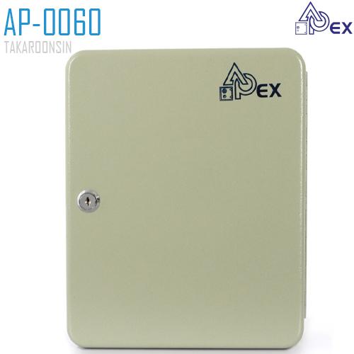 ตู้เก็บกุญแจ APEX AP-0060 (93 ชุด)