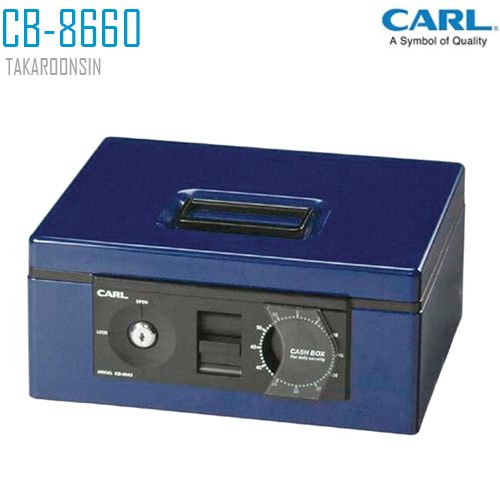 กล่องเก็บเงิน CARL CB-8660