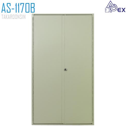 ตู้เก็บกุญแจ APEX AS-1170B (1,170 ชุด)
