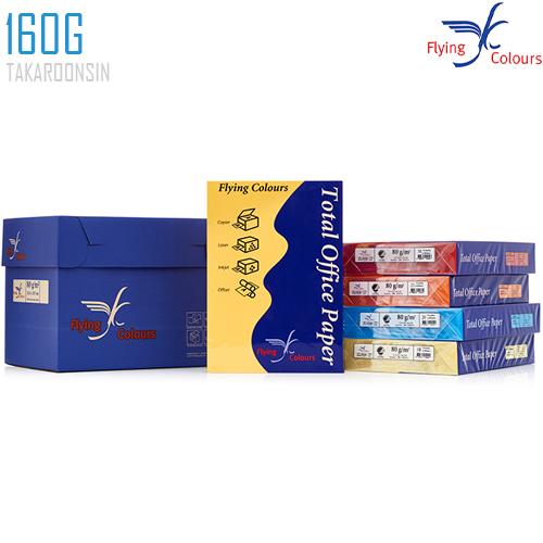 กระดาษการ์ดสี A4 160แกรม FLYING COLORS