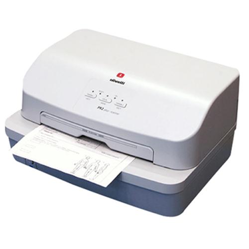 เครื่องพิมพ์สมุดบัญชีเงินฝาก