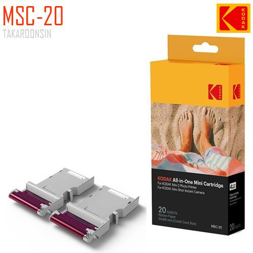 KODAK MSC-20