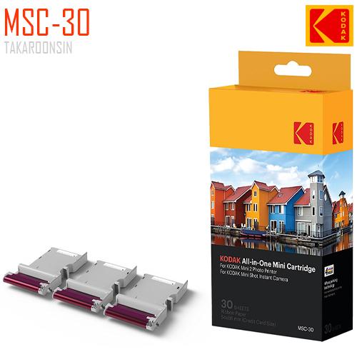 KODAK MSC-30