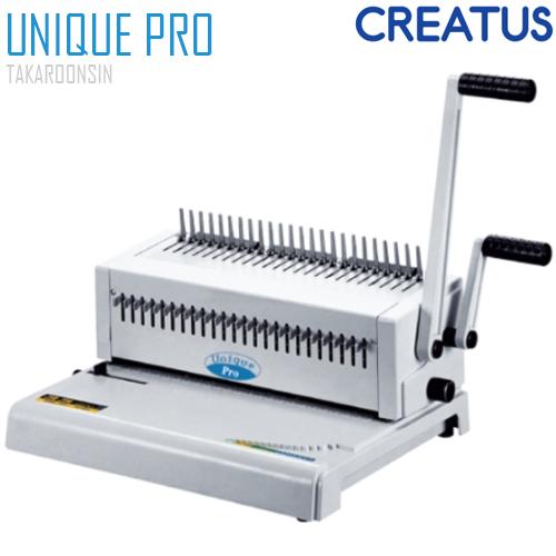 เครื่องเข้าเล่ม Creatus รุ่น Unique Pro