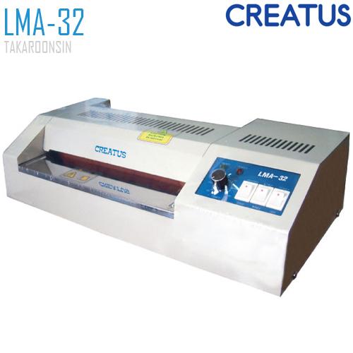 เครื่องเคลือบบัตร CREATUS LMA-32 (A3)