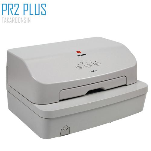 เครื่องพิมพ์สมุดบัญชีเงินฝาก OLIVETTI PR2 PLUS