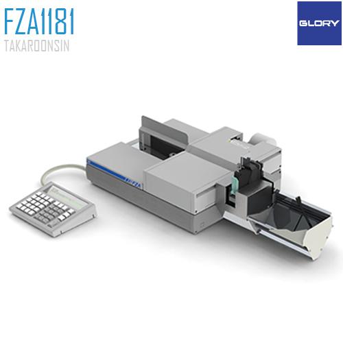 เครื่องพิมพ์เช็คหมึกพิมพ์แม่เหล็ก รุ่น FZA1181