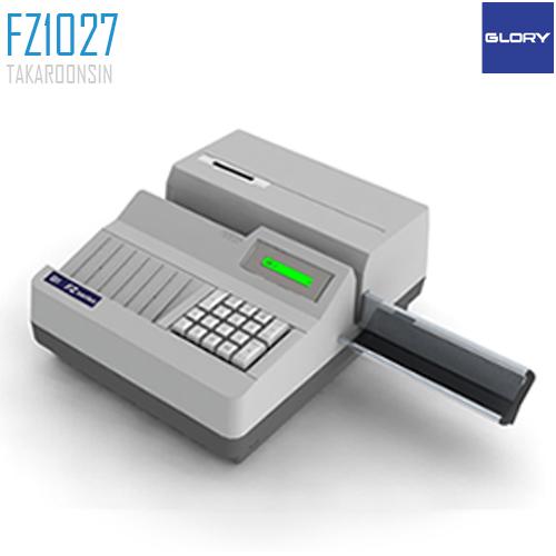 เครื่องพิมพ์เช็คหมึกพิมพ์แม่เหล็ก รุ่น FZ1027