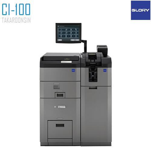 เครื่องจัดการเงินสดอัตโนมัติ GLORY รุ่น CI-100