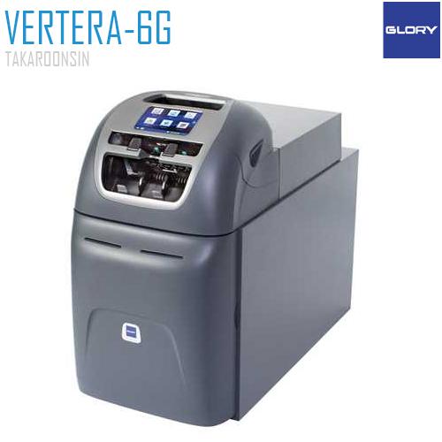 เครื่องจัดการเงินสดอัตโนมัติ Glory รุ่น vertera-6g