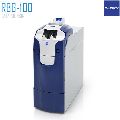 เครื่องจัดการเงินสดอัตโนมัติ GLORY รุ่น RBG-100