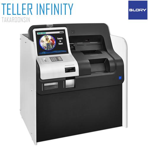 เครื่องจัดการเงินสดแบบอัตโนมัติ Glory รุ่น TellerInfinity