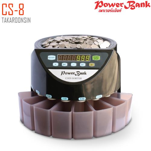 เครื่องนับเหรียญและคัดแยกเหรียญ Power Bank CS-8